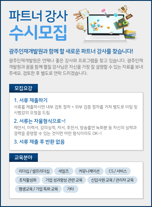 http://gjhuman2020.handpr.net/bs/se2/imgup/1583913552pop20200311-1.jpg